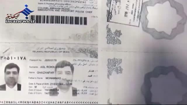 آخرین وضعیت سفیر مفقود شده ایرانی در حادثه منا