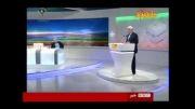 مناظره کاندیداها در بی بی سی فارسی