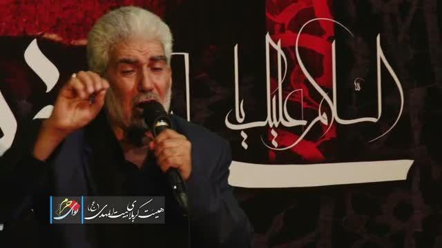 حاج جواد رسولی زنجانی دانلود مداحی ترکی محرم 94