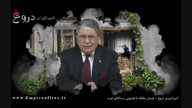 اسناد وابستگی «علیرضا نوری زاده» به آل سعود