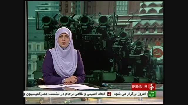 سوتی شبکه خبر خانم حسنی دخت من چی گفتم ؟! اشتباه گفتم؟!