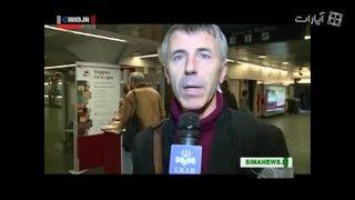 ارائه کتاب دسته دوم رایگان در مترو رم