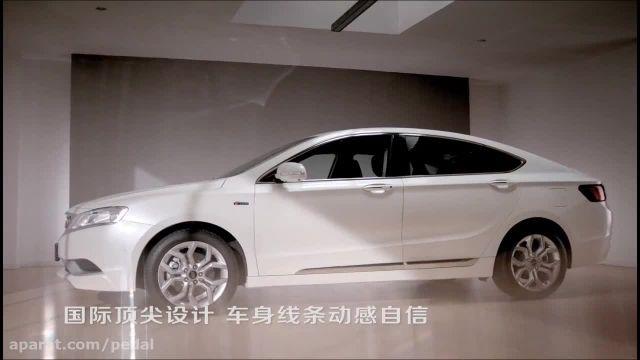 تیزر معرفی لوکس ترین خودروی جیلی
