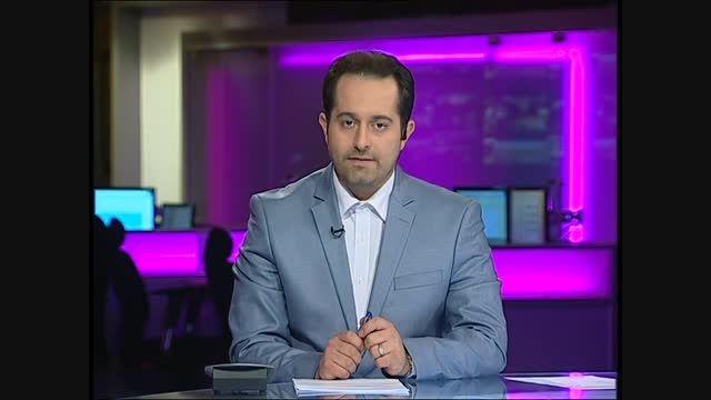 سنگین ترین پرونده های رسیدگی شده در دادسراهای تهران