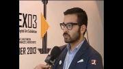 به روز 117 گزارشی از سومین نمایشگاه سالانه هنر دیجیتال تهران