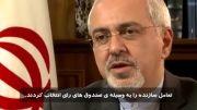 پیام دکتر ظریف قبل از مذاکرات ژنو