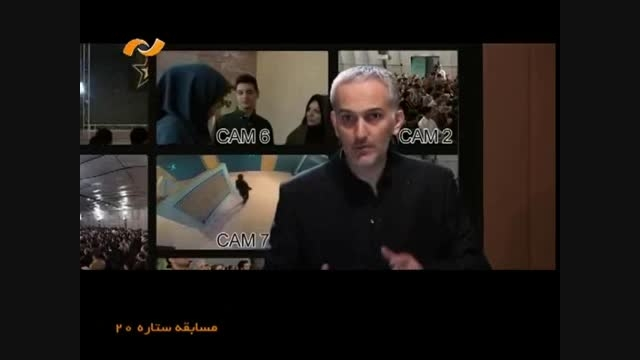 مسابقه بازیگری ستاره 20 قسمت 1