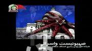 اسراییل را تحریم کنیم