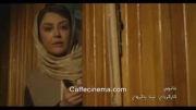آنونس فیلم خانوم ساخته تینا پاکروان