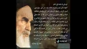 حق الناس در منظر امام خمینی!!(حواسمون به حق الناس باشه)