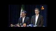 اظهارات احمدی نژاد در حمایت از مشایی در وزارت کشور