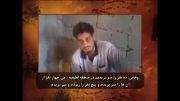 اعترافات تکان دهنده یکی از اعضای داعش