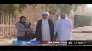 بحرین:1392/10/07:دستگیری شیخ علی سلمان توسط مزدوران-منامه