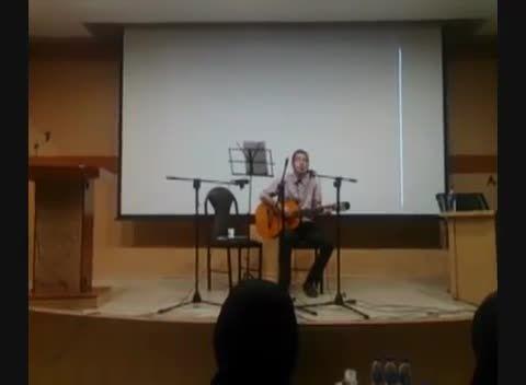 """اجرای ترانه ماندگار """"کویر"""" در دانشگاه پلی تکنیک تهران ."""