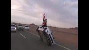 تفریح جالب جوانان سعودی
