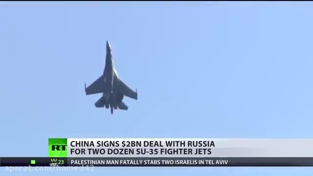 خرید 24 فروند سوخو 35 توسط نیروی هوایی چین