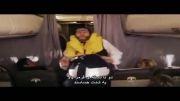 رجب مهماندار هواپیما میشود