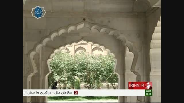 آثار و مراسمات کشور افغانستان