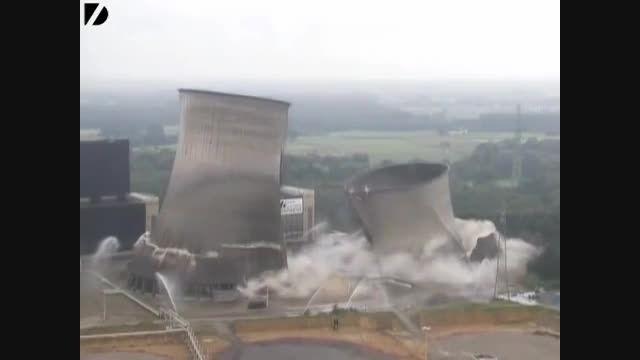 تخریب عظیم برجهای خنک کننده