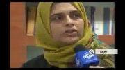 جزئیات گروگانگیری ۵ روزه در شیراز