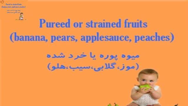 راهنمای تغذیه کودک