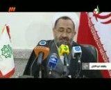 در كمین افعی: مستند جزئیات دستگیری عبدالمالك ریگی