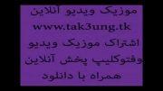 حبیبی - آهنگ عربی
