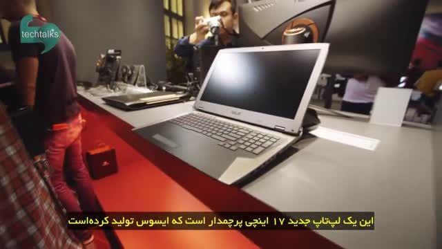 بررسی لپ تاپ بازی ایسوس که سیستم خنک کننده آبی دارد