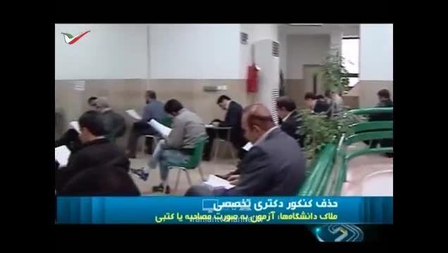 ماجرای جنجالی واردات ماشین لوکس 3 میلیاردی به ایران!