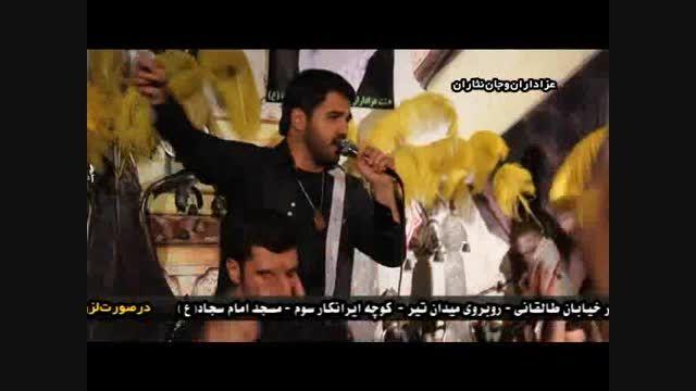 باقرپور-حروله بسیار زیبا در مدح حضرت ابوالفضل عباس