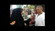 با گرانترین میوه ایرانی آشنا شوید