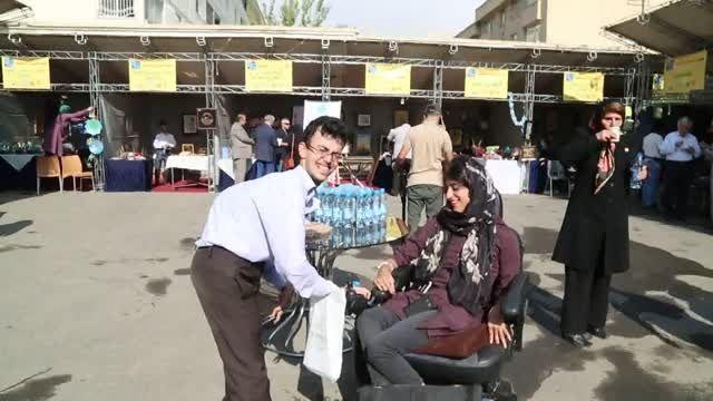 برگزاری دومین جشنواره خودباوری معلولان در خیریه رعد