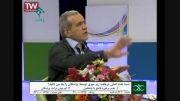 فیلم کامل برنامه سلامت با حضور مسعود پزشکیان- بخش سوم