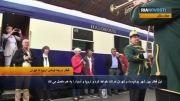 قطار لوکس بوداپست تا تهران