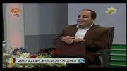 سجاد شهباززاده در تلویزیون اردبیل