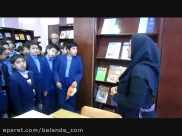 گرامیداشت هفته کتاب و کتابخوانی (کتابخانه مرکزی مشهد)
