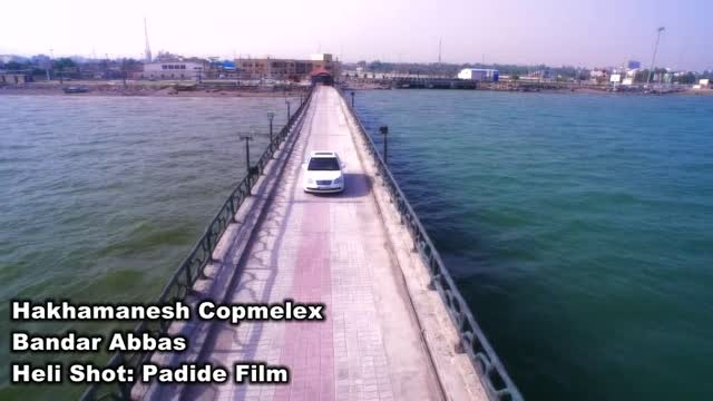 """تصویر هوایی از """"هخامنش"""" کافی شاپ ساحلی بندرعباس"""