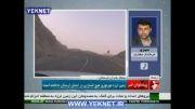 yeknet.ir - زلزله در ایلام