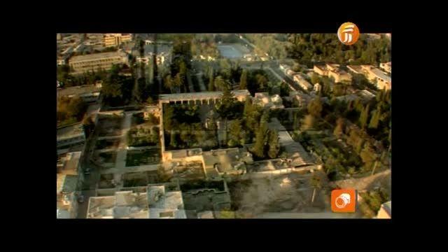 مراسم بزرگداشت حافظ