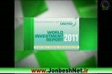 اقتصاد ایران در رتبه جهانی