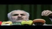 کلیپی جنجالی از استاد عباسی:بابک زنجانی و شهرام جزایری