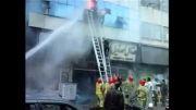آتش سوزی دربازار تهران