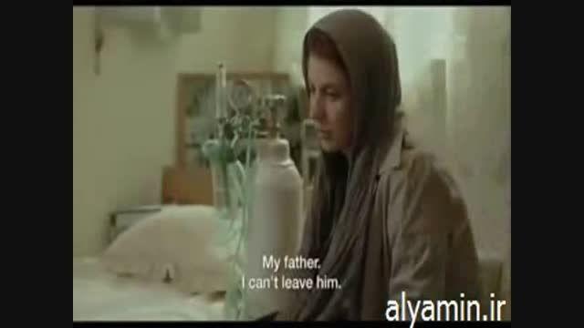 تریلر فیلم جدایی نادر از سیمین