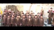2 - ویئو ایران خانه سلمان از گروه سرود نسیم قدر - ویدئو از آتلیه عکس و فیلم گروه هنری و خدماتی اندیشه نو