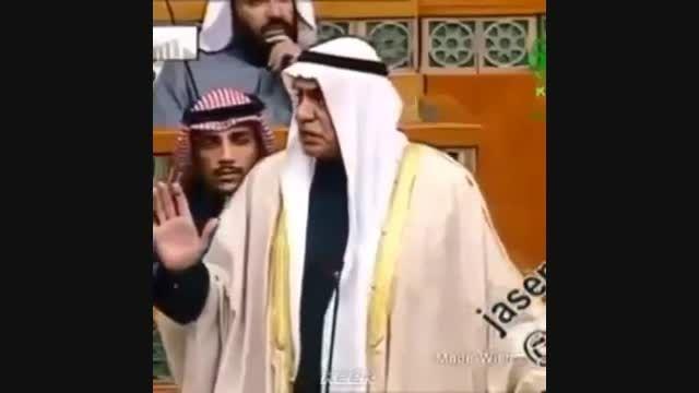 مقامات عربستان یا .....