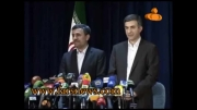 مشایی یعنی احمدی نژاد، احمدی نژاد یعنی مشایی