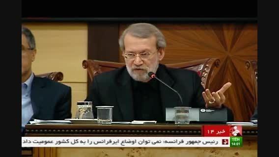 دکتر لاریجانی : سیاست های اقتصادی باید تغییر کند