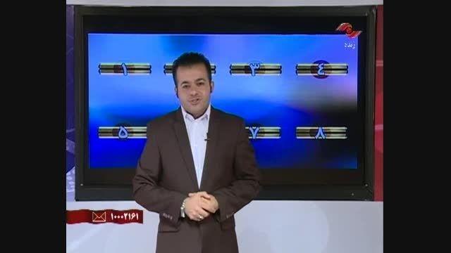 """گوشه هایی از مسابقه زنده تلفنی """"گوش به زنگ"""" شبکه البرز"""