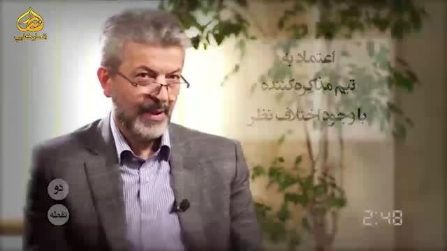 کامران دانشجو : فاجعه ی بازجویی ...