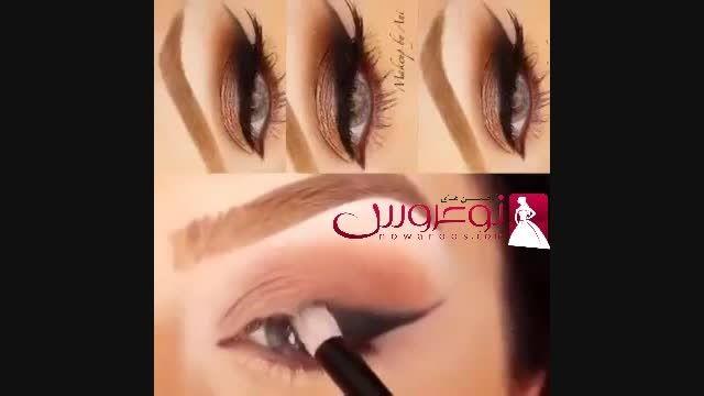 انجمن های نوعروس : آرایش زیبا برای چشم های رنگی